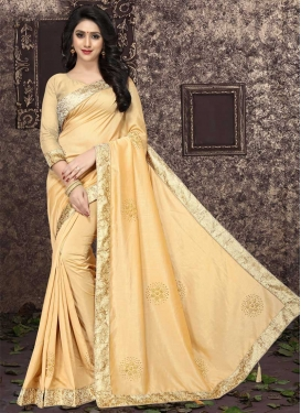 Art Silk Classic Saree For Casual