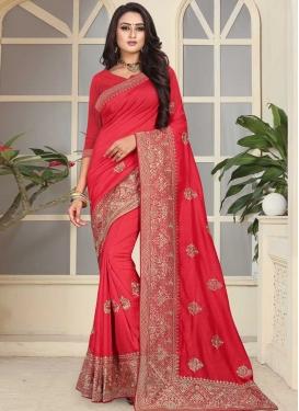Art Silk Classic Saree For Ceremonial