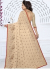 Embroidered Work Trendy Saree - 2