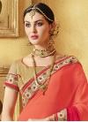 Gripping Lace Work Net Half N Half Designer Saree - 1