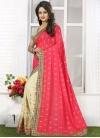 Suave Embroidered Work Cream and Rose Pink Half N Half Trendy Saree - 2