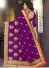 Faux Georgette Trendy Classic Saree - 2