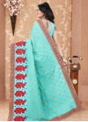 Booti Work Pure Georgette Traditional Saree - 2