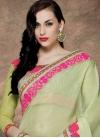 Modernistic Floral Work Net Designer Saree - 1