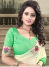 Vehemently Lace And Resham Work Party Wear Saree - 1