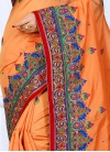 Awesome Embroidered Work Trendy Saree - 1