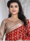Intricate Beads Work  Trendy Classic Saree - 1