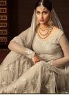 Sharara Salwar Suit For Ceremonial - 2