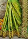 Impressive Beads Work Aloe Veera Green and Navy Blue Designer Traditional Saree - 2