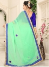 Faux Georgette Traditional Saree For Casual - 2