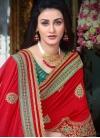 Beads Work Art Silk Classic Designer Saree For Ceremonial - 1