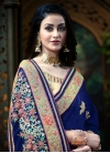 Faux Georgette Trendy Classic Saree - 1