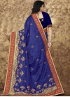 Art Silk Embroidered Work Classic Saree - 2