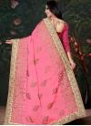 Art Silk Designer Contemporary Style Saree - 2