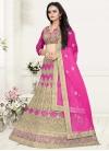 Net Lehenga Choli For Bridal - 1