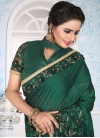 Beads Work Net Trendy Saree - 2