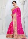 Art Silk Designer Contemporary Saree - 1