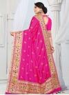 Art Silk Designer Contemporary Saree - 2