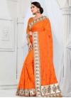 Art Silk Trendy Designer Saree - 1
