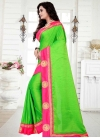 Hot Pink and Mint Green Lace Work Trendy Classic Saree - 1
