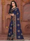 Art Silk Trendy Designer Saree For Party - 1