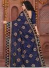 Art Silk Trendy Designer Saree For Party - 2
