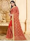 Traditional Designer Saree - 1