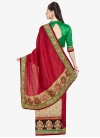Cream and Red Faux Georgette Half N Half Saree - 2