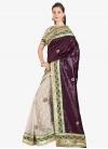 Purple and White Half N Half Saree - 1