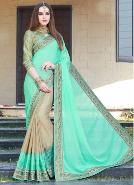 Art Silk Designer Half N Half Saree For Ceremonial
