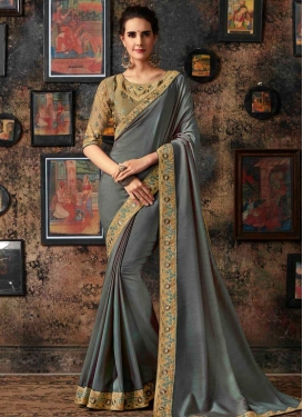 Art Silk Embroidered Work Trendy Classic Saree