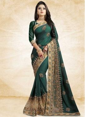Art Silk Embroidered Work Trendy Designer Saree
