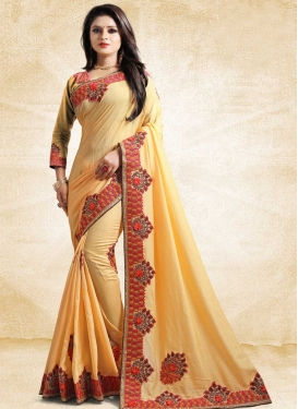 Art Silk Flower Patch Work Traditional Designer Saree