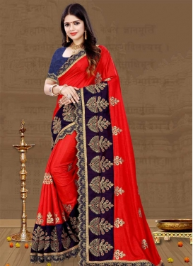 Art Silk Navy Blue and Red Trendy Saree
