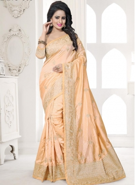 Art Silk Trendy Saree