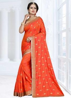 Art Silk Trendy Saree