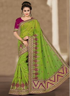 Astonishing Manipuri Silk Contemporary Style Saree