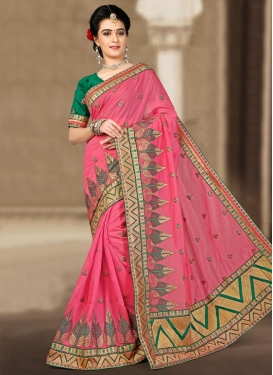 Awesome  Classic Saree For Festival