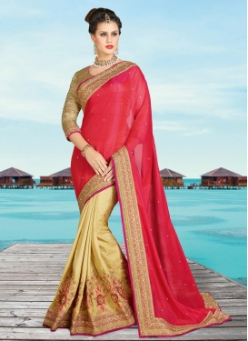 Beige and Rose Pink Silk Half N Half Trendy Saree For Festival