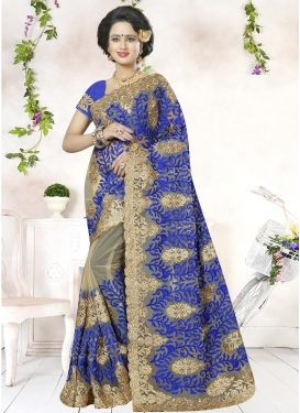 Breathtaking  Net Contemporary Style Saree For Festival