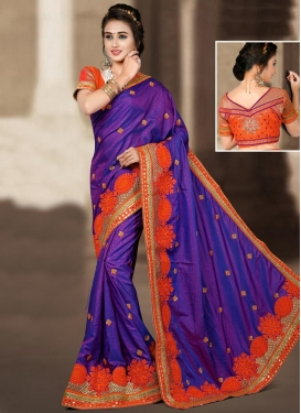 Catchy Contemporary Style Saree
