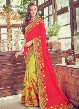Crepe Silk Mustard and Tomato Half N Half Trendy Saree