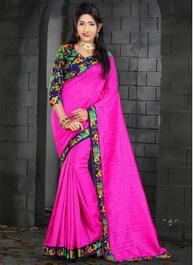 Digital Print Work  Bhagalpuri Silk Contemporary Style Saree
