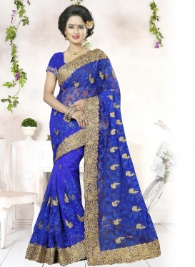 Exceeding Net Trendy Classic Saree