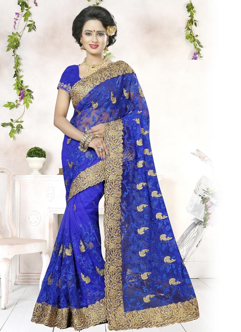 Exceeding Net Trendy Classic Saree
