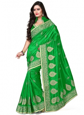 Fetching Green Color Designer Saree