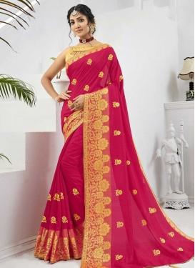Gold and Rose Pink Art Silk Traditional Designer Saree