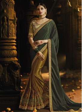 Half N Half Designer Saree