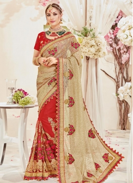 Half N Half Trendy Saree For Bridal