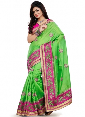 Impeccable Stone Work Party Wear Saree